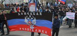 Лидеры Донецкой республики не признают Женевское соглашение