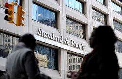 S&P сохранило «негативный» рейтинг России