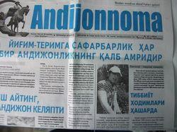 СМИ Узбекистана запутались в том, собирают ли врачи хлопок