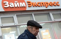 Старики меняют банки на МФО