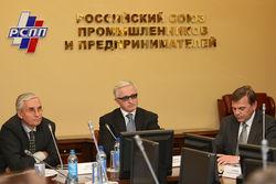 Большой бизнес просит Медведева о либерализации российской экономики