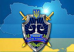 Конкурс прокуроров в Украине будет открытым – эксперт