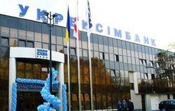 Украина уходит от дефолта – FT
