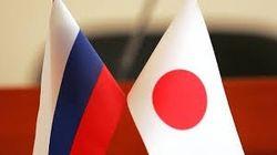 В Токио опровергли информацию о готовности Японии разделить спорные Курилы