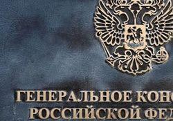 Око за око: американцы выселяют российских дипломатов