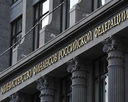 Минфин РФ вдвое сокращает закупки валюты – из-за нефти