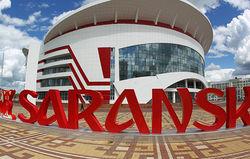 Кому в Саранске нужен стадион ЧМ-2018?