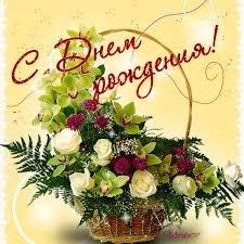 2 декабря – день рождения Бритни Спирс, Джанни Версаче и Александра Кузнецова
