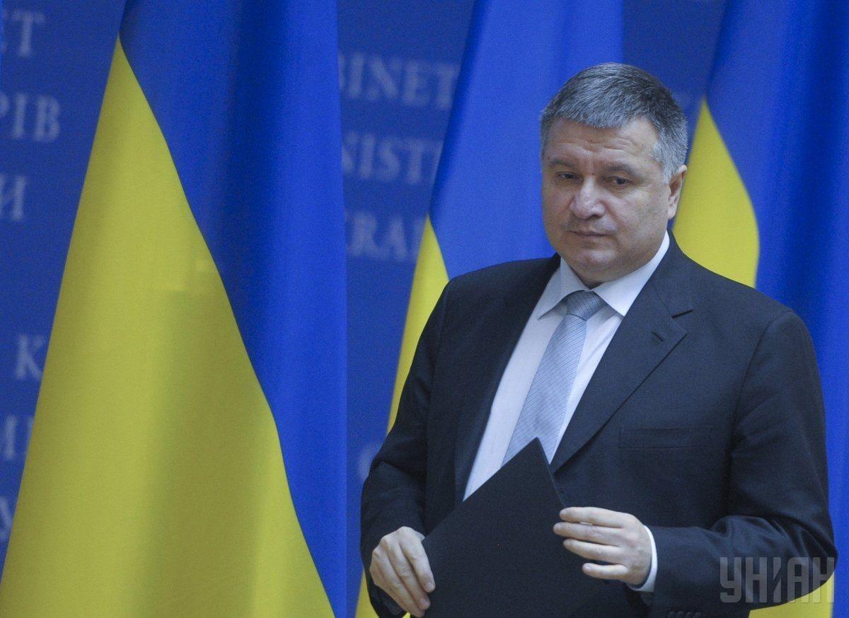 ЕСпотребовал от украинской столицы удалить данные корреспондентов ссайта «Миротворец»