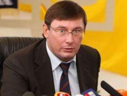 Луценко убежден, что поддержка сепаратистов на Востоке тает
