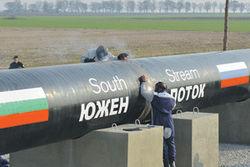 Замораживание «Южного потока» как переход к третьей фазе санкций против РФ