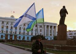У Крыма нет конституционного права выйти из состава РФ – Плигин