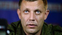 В ДНР Захарченко первым подал документы в ЦИК