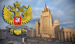МИД РФ считает предвзятой характеристику ЕС ситуации в Украине