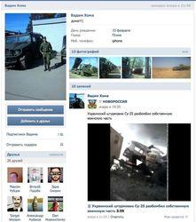 Военный из РФ выложил документальное подтвеждение нахождения в Украине
