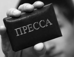 Многие разведчики России работают под журналистским прикрытием – Скипальский