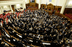 """Оппозиция насчитала 120, а не 239 """"голосовавших руками"""" нардепов"""