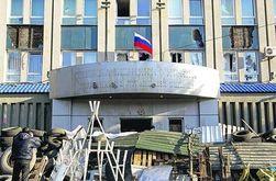 Луганские сепаратисты заминировали СБУ и захватили 60 заложников