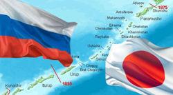 Япония приостановила переговоры с РФ по территориальному вопросу