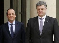 ЕС подпишет соглашение о членстве Украины в 2020 году – Порошенко