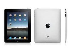 Apple подвела квартальные итоги и не отчиталась о продажах iPod