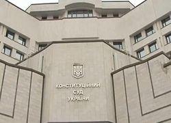 Нардепы инициируют рассмотрение законов о декоммунизации в КСУ