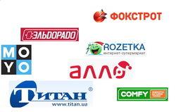 Названы самые популярные продавцы фотоаппаратов Украины в Интернете