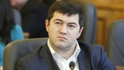 На Насирова открыли дело за ложь в декларации о доходах