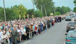Крестному ходу в Украине предложили предать анафеме Путина
