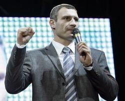 """Кличко: оппозиции в Украине мало """"только моральной"""" поддержки ЕС"""