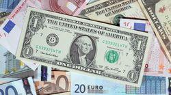 Курс евро на Forex устанавливает новый дневной максимум