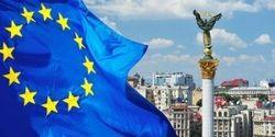 Это вынужденный компромисс: Шеремета о годовой паузе действий ЗСТ с ЕС