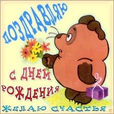 18 июня – день рождения Ф. Кардозу, П. Строганова, П. Маккартни и М. Галкина