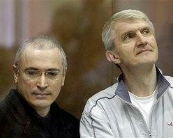 ЕСПЧ отклонил жалобу бывших топ-менеджеров компании ЮКОС