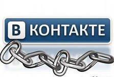 В Миндоходов Украины говорят о давлении со стороны «ВКонтакте»