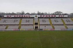 Коломойский не дал денег: «Кривбасс» уступает место в УПЛ «Говерле»