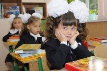Бизнес: школы в Донецке сдают под сауны - выгода дороже детей