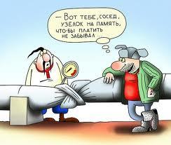 Сложные газовые отношения между Киевом и Москвой