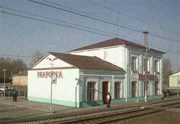 Изменение расписания пригородных электропоездов Белорусского направления Московской железной дороги.