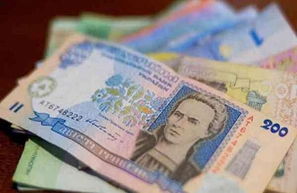 Курс новозеландского доллара к гривне