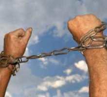 Гастарбайтеры и работорговля влияют на имидж Узбекистана - СМИ