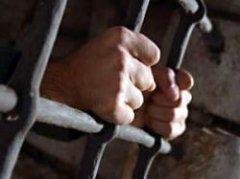 Заключенные вскрыли вены