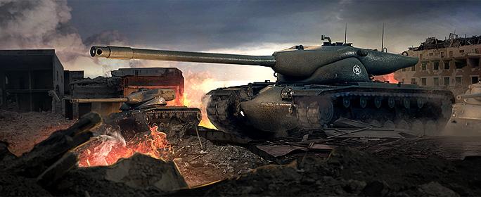 World of Tanks - многопользовательская онлайн игра в реальном времени.