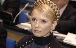 Юлия Тимошенко не может самостоятельно ходить из-за болей в спине
