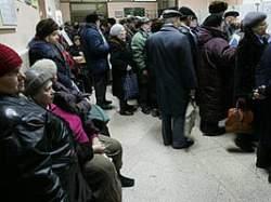 Сбербанк остановил выплату «тысячи»