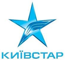 Киевстар
