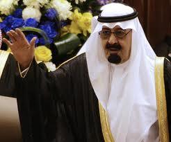 Король Саудовской Аравии впервые включил женщин в свой религиозный совет