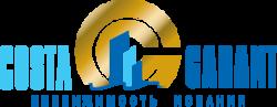 Недвижимость: как сориентироваться в выборе европейского отеля