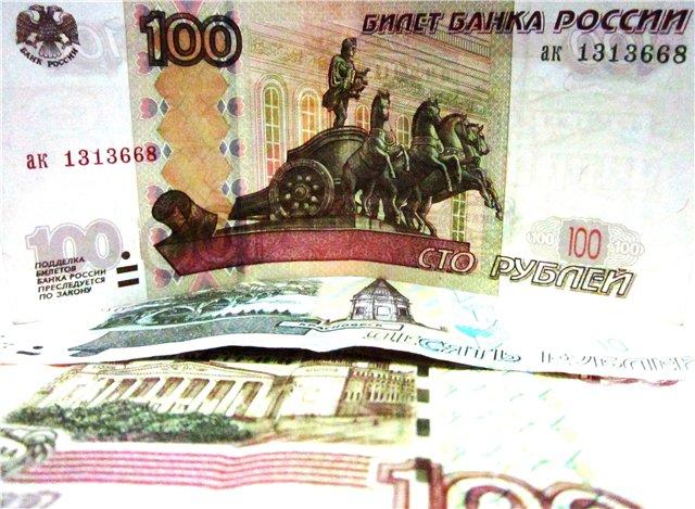 Курс фунта к евро