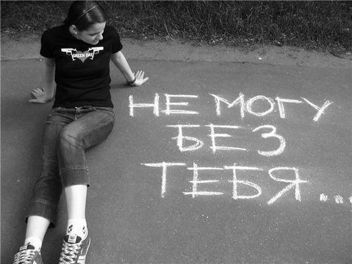 Картинки про несчастливую любовь ...: pictures11.ru/kartinki-pro-neschastlivuyu-lyubov.html